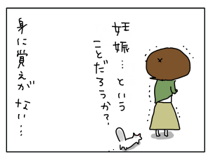 20180320_07