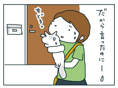 20190527_05