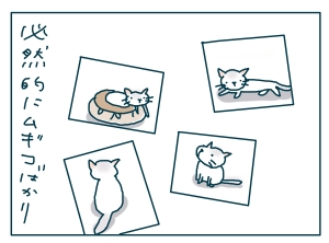 猫と一緒-20090121-02