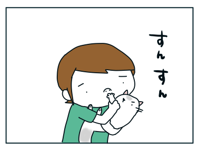 20191010_02