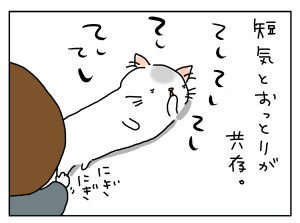 20180303_09
