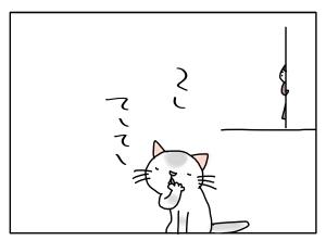 猫と一緒-20121230_02