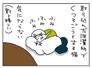 20160917_05