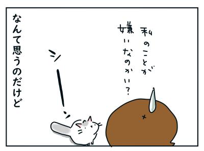 20200304_03