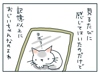 20180831_02