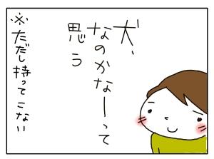 20160830_10