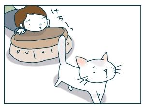 猫と一緒-20090525_13