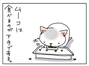 20150713_01