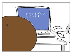猫と一緒-20120120_03