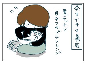 20180427_01