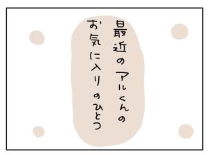 20161027_02