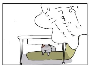 猫と一緒-20110126_16