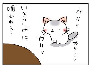 20170120_08