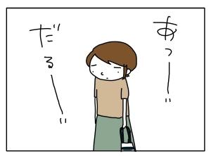 猫と一緒-20110815_01
