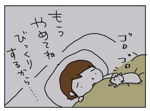 猫と一緒-20130326_06