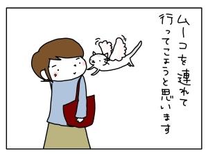 20160403_12