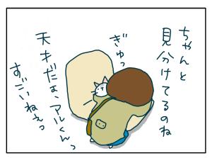 20180509_09