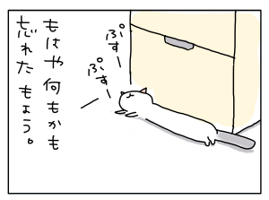 20170728_06