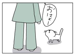 猫と一緒-20130529_12