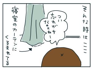 20180621_06