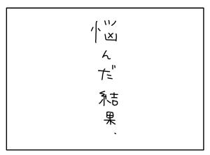 20150810_07