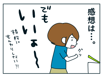20190829_05