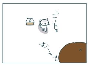猫と一緒-20090924_18