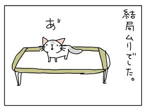 20171027_04