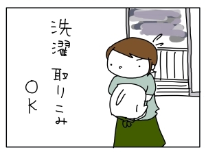 猫と一緒-20120529_03