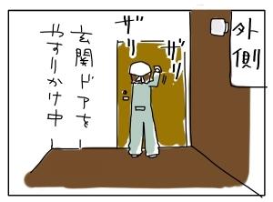 猫と一緒-20100531_02