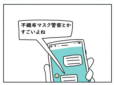 20210129_02
