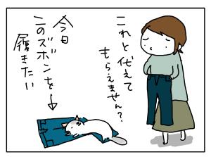 20180330_03