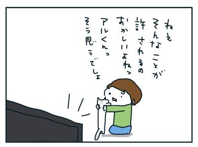 20181031_03