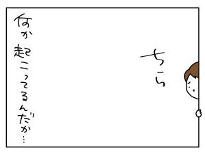 猫と一緒-20120411_03