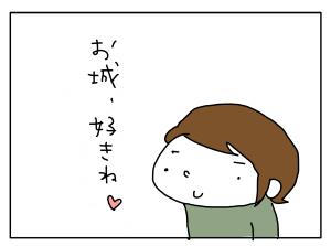 20180125_02