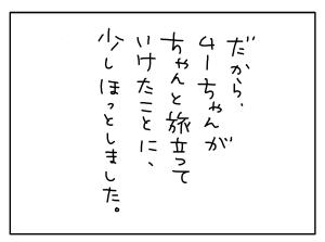 20170426_17