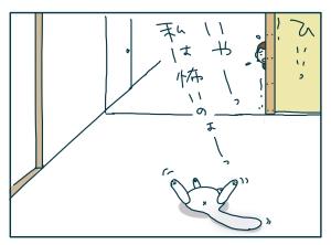 猫と一緒-20090818_17