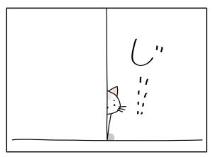 猫と一緒-20100827_06