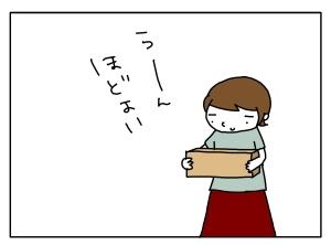 猫と一緒-20120711_01