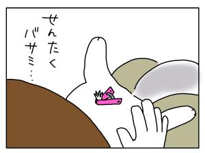 20170112_08