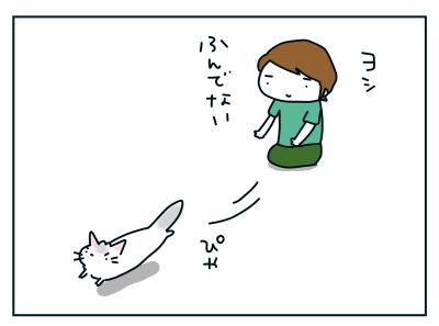 20191010_03