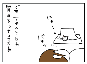 20170407_11