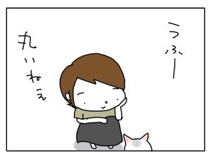 猫と一緒-20110801_02