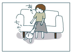 猫と一緒-20090718_11