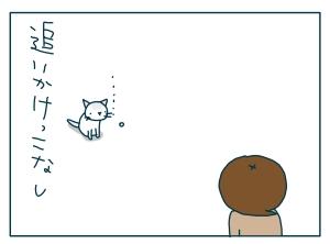 猫と一緒-20090708_11