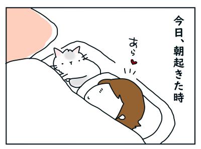 20191029_04