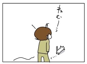 猫と一緒-20120514_02