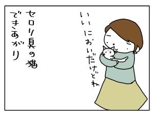 20140312_04