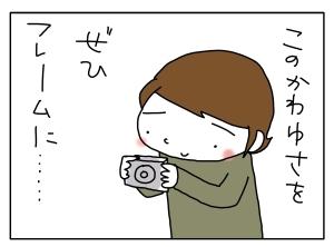 20140109_03