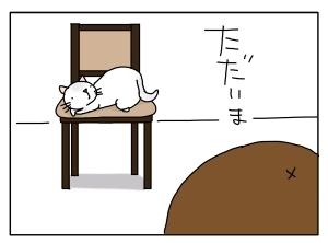猫と一緒-20100212_07